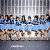 PASSPO☆ / サクラ小町(ビジネスクラス盤)