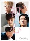 CODE-V / 初心 [CD+DVD] [限定]