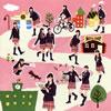 さくら学院 / さくら学院 2012年度〜My Generation〜(さ盤) [CD+DVD] [限定]