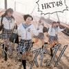 HKT48 / スキ!スキ!スキップ!(TYPE B) [CD+DVD]