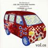 六弦倶楽部 with Farah a.k.a.RF / The Selection of DE DE MOUSE Favorites performed by 六弦倶楽部 with Farah a.k.a.RF vol.01 [紙ジャケット仕様] [2CD] [CD] [アルバム] [2013/03/20発売]