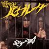 ギターウルフ / 野獣バイブレーター [CD+DVD] [限定] [CD] [アルバム] [2013/03/06発売]