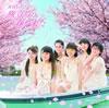 スマイレージ / 旅立ちの春が来た [CD+DVD] [限定][廃盤]