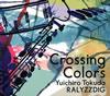 徳田雄一郎RALYZZDIG / Crossing Colors [デジパック仕様] [CD] [アルバム] [2013/03/27発売]