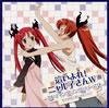 「這いよれ!ニャル子さんW」エンディングソングシリーズ2 / RAMMに這いよるYYY [CD+DVD] [CD] [シングル] [2013/05/22発売]