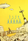sasakure.UK / トンデモ未来空奏図 [CD+DVD] [限定] [CD] [アルバム] [2013/05/29発売]