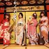 rojide / かくれなき〜butterfly effect〜