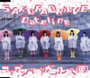アップアップガールズ(仮) / SAKURA DRIVE / Dateline