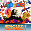 THE KIDDIE / SINGLE COLLECTION 2 [CD] [アルバム] [2013/05/01発売]
