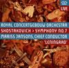 ショスタコーヴィチ:交響曲第7番「レニングラード」 ヤンソンス / RCO