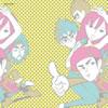 吉木りさ&ヒャダイン / シフトと時給と、ついでに愛をとりもどせ!! [CD] [シングル] [2013/05/22発売]