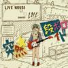 突然段ボール / 突然段ボロイド [CD] [アルバム] [2013/05/08発売]