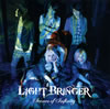 LIGHT BRINGER / Scenes of Infinity