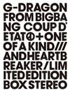 G-DRAGON from BIGBANG / COUP D'ETAT[+ONE OF A KIND&HEARTBREAKER] [2CD+DVD] [限定]