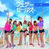 ウェザーガールズ / 恋のラブ〓[ハート]サンシャイン [廃盤]