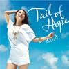 BoA / Tail of Hope