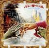 ハロウィン / 守護神伝-第二章-〜エクスパンディッド・エディション [2CD] [限定][廃盤]