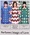 Perfume / Magic of Love [CD+DVD] [限定]