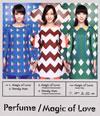 Perfume / Magic of Love [CD+DVD] [限定]