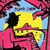 今井亮太郎 / ピアノ・ジョビン [CD] [アルバム] [2013/07/03発売]