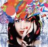 アーバンギャルド / 恋と革命とアーバンギャルド [CD] [アルバム] [2013/06/19発売]