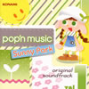 「pop'n music Sunny Park」original soundtrack vol.1