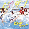 Silent Siren / ビーサン