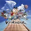 RYUKYUDISKO / TEN TO TEN [CD] [アルバム] [2013/06/04発売]