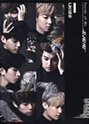 U-KISS / Inside of Me [CD+DVD] [限定]