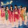 SKE48 / 美しい稲妻(TYPE-C) [CD+DVD] [限定]