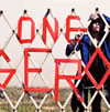 Gero / one [CD+DVD] [限定]