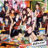 PASSPO☆、実力派アクトを迎えたロック・イベント〈JEJEJET!〉を開催