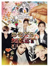 SHINee / Boys Meet U [CD+DVD] [限定]