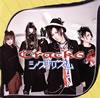 Crack6 / シグナリズム(Type-A)