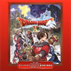 「Wii U版 ドラゴンクエスト10」オリジナルサウンドトラック / すぎやまこういち指揮 東京都交響楽団 [2CD] [CD] [アルバム] [2013/07/24発売]