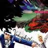 大澤誉志幸 with DIE / ピンク スパイダー [CD] [シングル] [2013/07/17発売]