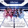 アフィリア・サーガ / ネプテューヌ☆サガして(DVD付盤)