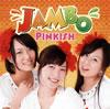 ピンキッシュ / JAMBO