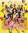 AKB48 / 恋するフォーチュンクッキー(Type A)