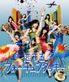 AKB48 / 恋するフォーチュンクッキー(Type B) [CD+DVD] [限定]