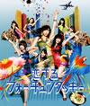 AKB48 / 恋するフォーチュンクッキー(Type B) [CD+DVD]
