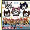 DOG inTheパラレルワールドオーケストラ / Doggy Style3