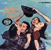 ママス&パパス / 愛する君に[+1] [紙ジャケット仕様] [SHM-CD] [限定] [アルバム] [2013/08/28発売]