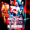 THE SECOND from EXILE / SURVIVORS feat.DJ MAKIDAI from EXILE / プライド [CD] [シングル] [2013/08/14発売]