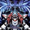 昆夏美 / PROMPT [CD] [シングル] [2013/08/21発売]
