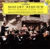モーツァルト:レクイエム / ラウダーテ・ドミヌム / アリア「この胸を眺めて、私に聞いて下さい」 アバド / BPO スウェーデン放送cho. 他 [SHM-CD] [限定] [アルバム] [2013/09/18発売]