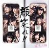 さくら学院 / 顔笑れ!! [CD+DVD] [限定]