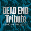 DEAD END Tribute-SONG OF LUNATICS-