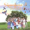 有坂美香&The Sunshowers / Sunshower!! [CD] [ミニアルバム] [2013/08/23発売]