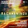ラフマニノフ:合唱交響曲「鐘」 / 「交響的舞曲」 ラトル / BPO